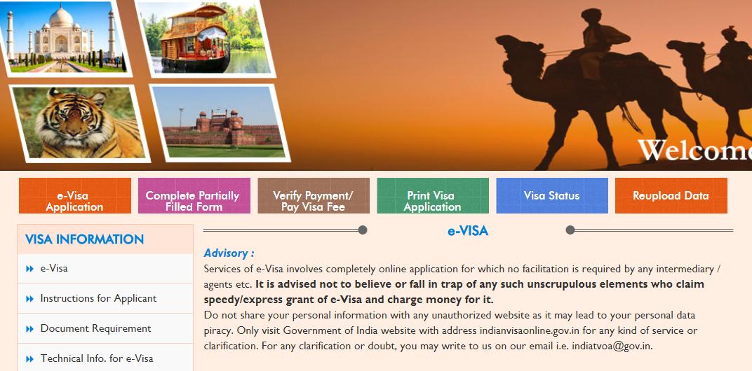 Tutorial: conseguir el visado a la India online