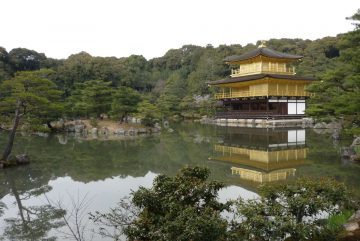 Pabellón dorado de Kioto