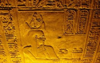 Relieve egipcio